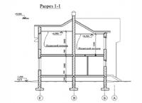 Строительство дома в Тольятти-349
