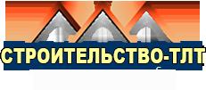 Строительство-ТЛТ