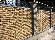 Забор кирпичный